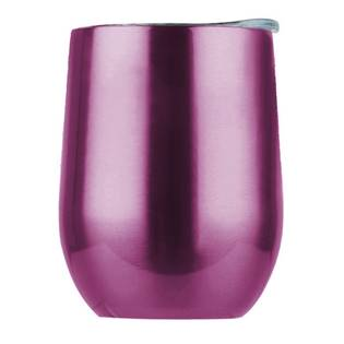 Nerezový termo pohárek - fialový