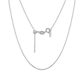 Stříbrný řetízek - čtvercový, nastavitelná délka