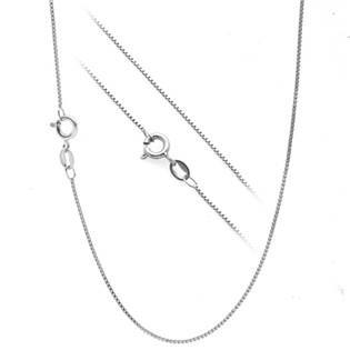 Stříbrný řetízek - čtvercový, tl. 1 mm, délka 38 cm
