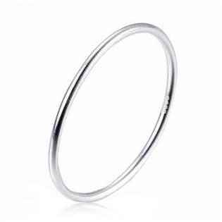 Tenký stříbrný prsten